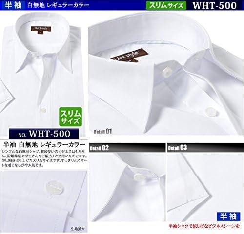 シャツスタイル(shirt style)半袖ワイシャツ メンズ 白無地 M L LL 3L/WHT-500