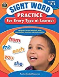 Sight Word Practice for Every Type of Learner Grd K-1
