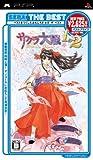 Sakura Taisen 1&2 (Sega the Best) [Japan Import]