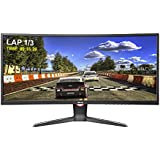 BenQ XR3501 35-inch Curved Ultra Wide Gaming Monitor