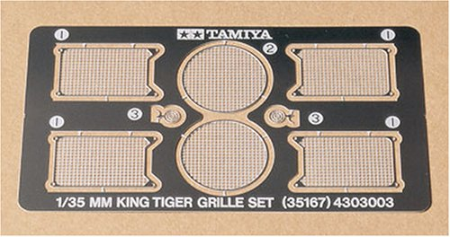 Tamiya 1/35 King Tiger Etched Grille # 35167 (Photo Etched Grills)