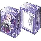 ブシロードデッキホルダーコレクションV2 Vol.249 天使の3P!『五島潤』