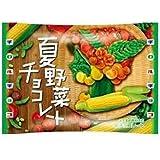 チロル 夏野菜チョコレート 7個×5袋