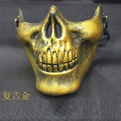 [Fashion Cosplay for Halloween Masquerade Carnival Party Prom Carnival Mask ( Skull Gold)] (Half Doll Half Zombie Costume)