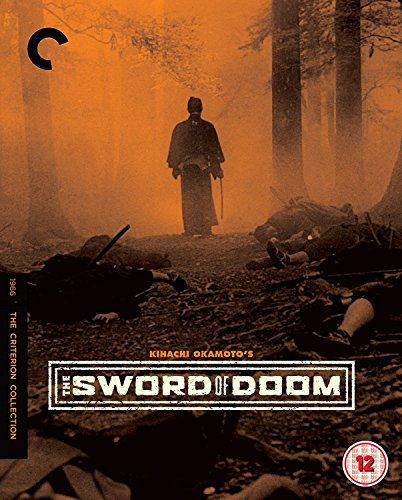 The Sword of Doom [The Criterion Collection] [Blu-ray]