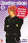 Binetsu shojo, tome 5  par Miyasaka