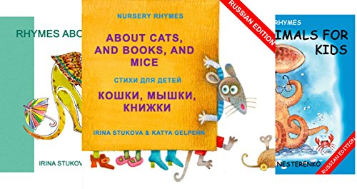 Russian Funny Poems About Animals (3 Book Series)