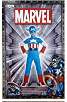 Disguise Boys 'Captain America' Halloween Costume