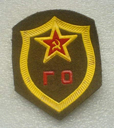 Civil defense Corps Patch USSR Soviet Union Russian Armed Forces Military Uniform Cold War Era