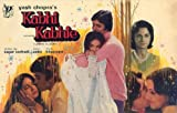 Kabhie Kabhie (Hindi Movie / Bollywood Film / Indian Cinema DVD)  With  2ND DISC/SPL FEATURES
