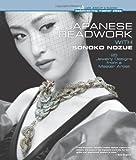 Japanese Beadwork with Sonoko Nozue: 25 Jewelry Designs from a Master Artist (Beadweaving Master Class Series)