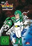 Voltron Vol. 6 - Episoden 47-52 [2 DVDs]