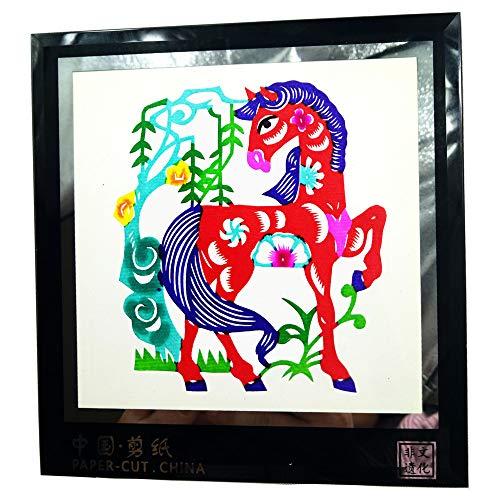 (QHY Framed Handcrafts Table Gifts Traditional Chinese Folk Art Paper Cut Ornament Gift No: 201-10)