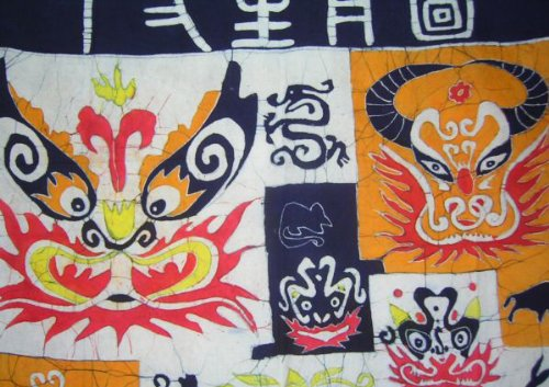"Batik Folk Art Painting 33x49"" Miao Hmong Artist #102"
