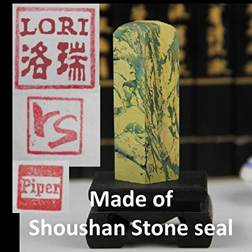 Carving names, pattern. Chinese famous Shoushan stone, stone stone, natural formation of the pattern, like glass carving out is full of the flavor of the letter. The traditional manual method of engraving, making a personal collection, and used as a postcard, letter, calligraphy and painting works of the seal. The traditional manual method of carving in China, direct mail. (3x3x10cm) from China Traditional Arts & Crafts from CHILIN