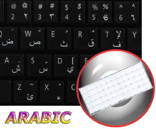 ARABIC KEYBOARD LABELS LAYOUT ON TRANSPARENT BACKGROUND (14X14) (White)