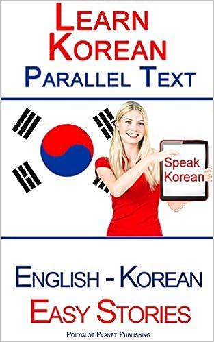Korean | Free ebook download pdf library!