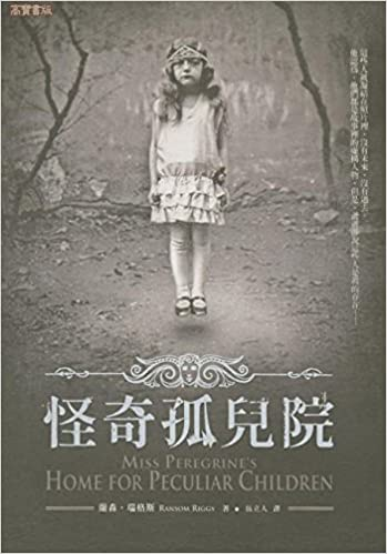 Miss Peregrine's Home for Peculiar Children (Chinese and