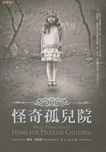 Miss Peregrine's Home for Peculiar Children (Chinese and English Edition)
