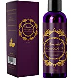 Kyпить Sensual Massage Oil w/ Pure Lavender Oil - Relaxing Almond & Jojoba Oil - Women & Men – 100% Natural Hypoallergenic Skin Therapy 8 oz. - USA Made на Amazon.com