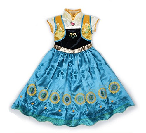 Rush Dance 2015 Disguise Princess Birthday Celebration Dress