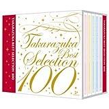 TAKARAZUKA BEST SELECTION 100