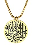 ALEXTINA Men's Stainless Steel Round Muslim Shahada Islam Allah Pendant Necklace with Chain Gold