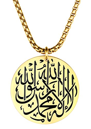 Alextina mens stainless steel round muslim shahada islam allah alextina mens stainless steel round muslim shahada islam allah pendant necklace with chain gold silver things muslims like halal products news gifts aloadofball Images