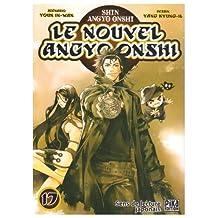 NOUVEL ANGYO ONSHI T17 (LE)