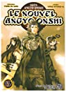 Le Nouvel Angyo Onshi, Tome 17 par In-Wan