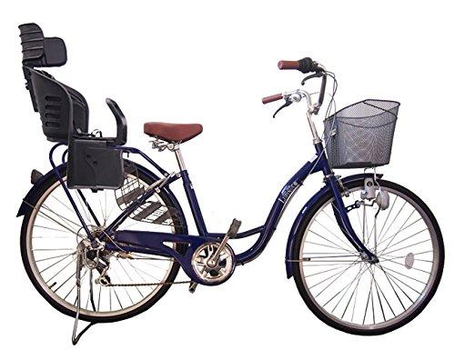 Lupinusルピナス 自転車 26インチ LP-266SD-KNRJ-BK 婦人車 シマノ外装6段ギア ダイナモライト 樹脂製後子乗せブラック B073LRFTQRネイビー