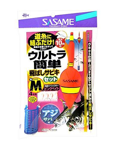 ささめ針(SASAME) ウルトラ簡単飛ばしサビキセット M S-552の商品画像
