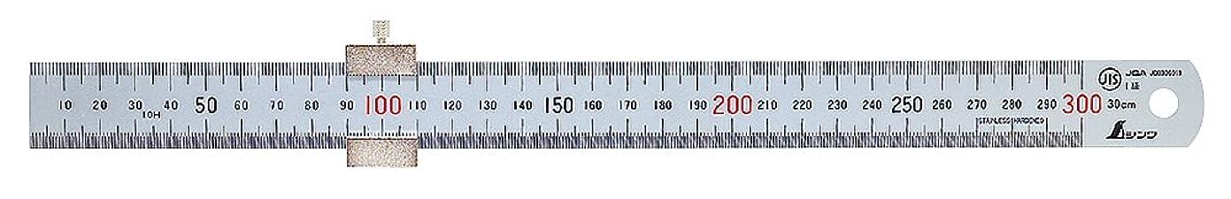 フィードオン詳細な補体シンワ測定 アルミ直尺 アル助 シャンパンゴールド 1m 65444