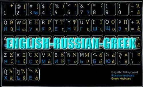 ENGLISH-RUSSIAN CYRILLIC-GREEK NON-TRANSPARENT KEYBOARD STICKER ON BLACK BACKGROUND