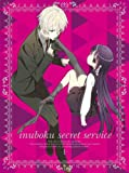 Animation - Inu X Boku Ss 1 (DVD+CD) [Japan LTD DVD] ANZB-6441