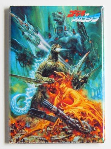 Godzilla vs. Mechagodzilla 2 (Japan) Fridge Magnet (Godzilla Magnet)