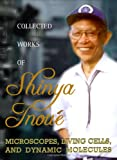 The Collected Works of Shinya Inoue, Inoue, 9812703888