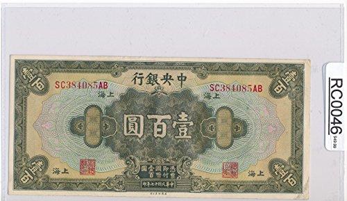 1928 CN RC0046 China 100 Yuan AU pick 199f central bank of china DE PO-01