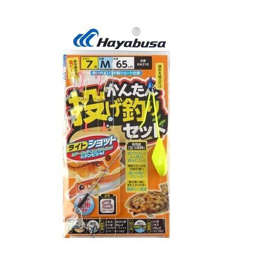 ハヤブサ(Hayabusa) かんたん投げ釣りセット 立つ天秤 2本 HA310 7-8の商品画像