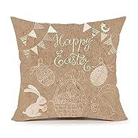 4º Emotion Rabbit Happy Easter Home Decor Funda de cojín Funda de cojín 18 x 18 pulgadas de algodón de lino