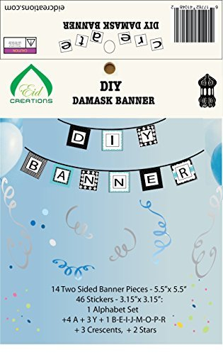Eid Creations DIY Lantern Damask Banner -
