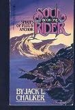 Spirits of Flux and Anchor, Jack L. Chalker, 0812532759