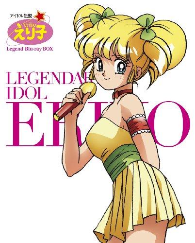 Animation - Idol Densetsu Eriko Legend Blu-Ray Box (7BDS) [Japan LTD BD]