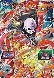 Super Dragon Ball Heroes / SVJP-03 Jiren: Amazon.es ...