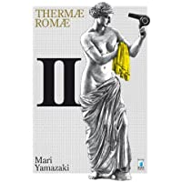 Thermae Romae: 2 (Must)