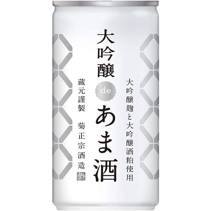 Kiku Masamune Daiginjo de Ama sake 190 γραμ. X 30 φιάλες
