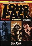 Toho Triple Feature Collection - Mysterians, Varan and Matango