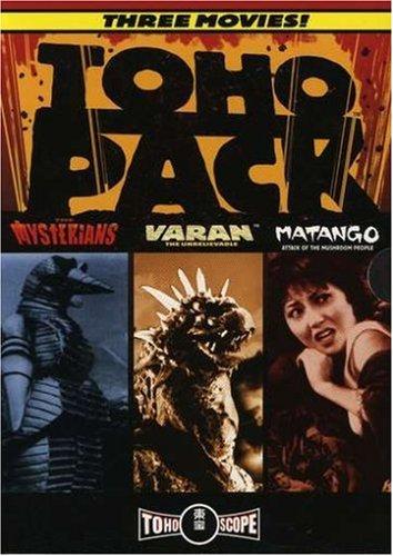 Toho Pack Box Set - The Mysterians, Varan, and Matango by Media Blasters