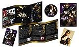 Sci-Fi Live Action - Garo - Yami Wo Terasu Mono Vol.4 [Japan DVD] PCBP-53104