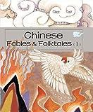 Chinese Fables and Folktales (I), Zheng Ma and Zheng Li, 1602209626